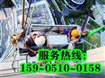 鹤壁烟囱安装航空障碍灯-技术资讯