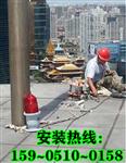 抚顺烟囱安装航空障碍灯-技术资讯