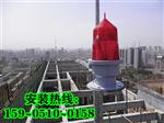 东莞烟囱安装航空障碍灯-技术资讯