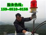 怀化烟囱安装航空障碍灯-技术资讯