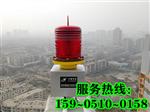 七台河烟囱安装航空障碍灯-技术资讯
