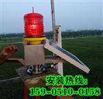 江门烟囱安装航空障碍灯-技术资讯
