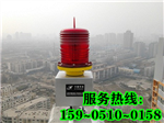 西双版纳烟囱安装航空障碍灯-技术资讯