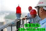 滨州烟囱安装航空障碍灯-技术资讯