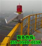 岳阳烟囱安装航空障碍灯-技术资讯