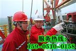 滁州烟囱安装航空障碍灯-技术资讯