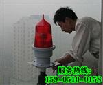 梧州烟囱安装航空障碍灯-技术资讯