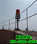 资阳烟囱安装航空障碍灯-技术资讯