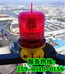 本溪烟囱安装航空障碍灯-技术资讯