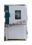 热空气老化箱品牌@新闻在线