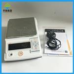 华志PTF-B2000电子天平(2000g/0.1g)