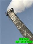 阿里烟囱加固公司-行业资讯