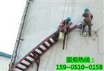 黄南烟囱加固公司-行业资讯