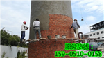 漯河烟囱加固公司-行业资讯