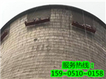 阜阳烟囱加固公司-行业资讯