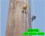 深圳烟囱加固公司-行业资讯