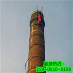 广安烟囱加固公司-行业资讯
