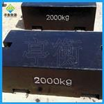 铸铁材质2000kg配重砝码,m1级长方形砝码