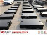浙江衢州1000kg砝�a,�T�F材�|平板形砝�a