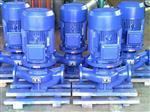 IRG立式热水泵,热水管道泵
