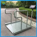 高精度轮椅秤,两面带扶手的透析平台秤