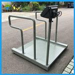 透析室手扶轮椅称,浙江医疗轮椅秤工厂
