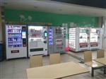 东莞24小时无人自助售货机销售租赁免费投放