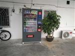 深圳24小时无人自动售货机免费投放
