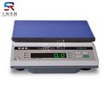 莆田20公斤电子秤,泉州20公斤电子天平秤