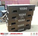 国标M1等级1000kg铸铁砝码价格