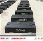 2000kg铸铁砝码,2000kg标准砝码