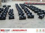锁形200kg、锁形100kg标准砝码,铸铁砝码厂
