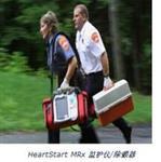 飞利浦急救医疗服务用监护仪/除颤器 HeartStart MRx