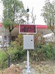 湖北VOCs在线监测系统安装方案