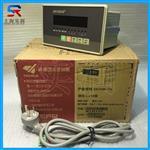 耀华XK3190-C8+称重控制仪表,磅秤显示器