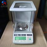 北京320g精度0.001g电子天平