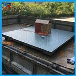 苏州3吨电子地磅秤标定测试方法