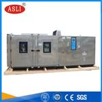 THR-240002400步入式恒温恒湿试验房