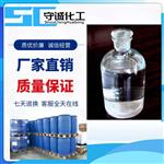 浙江厂家直销α-松油醇 α-松油醇用途作用 α-松油醇价格 α-松油醇现货供应