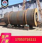 沙子烘干机郑州生产厂家联系方式