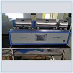 KDTQ-3A煤炭碳氢元素测定仪三节炉测氢仪