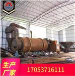 河沙烘干机节能优势――郑州屹成机械设备