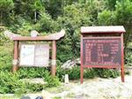 贵州遵义户外负氧离子在线监测系统,湖泊负氧离子检测仪
