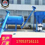 年产3吨-5吨全自动干粉砂浆生产线