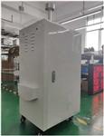 碧野千里氮氧化物在线监测系统报价,氮氧化物污染监控站制造商
