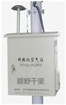 深圳广州城市街道大气网格化防治污染监测系统,多种布点方式