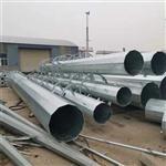价格优惠110KV电力管塔 输电杆塔生产厂家