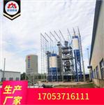 年产30万吨干粉砂浆站生产厂家价钱