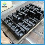 25公斤生铁砝码,M2级砝码生产厂家