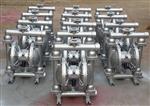 QBY-25气动隔膜泵,不锈钢气动隔膜泵